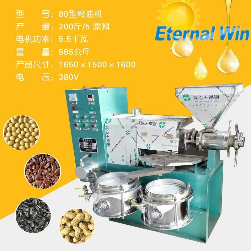 Professional Cold &hot press Pumpkin/hemp /sesame coconut oil press machine/expeller/presser
