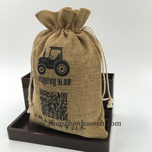 Custom Printing Importer Of Jute Bag For Patato, Picture Of Jute Bag