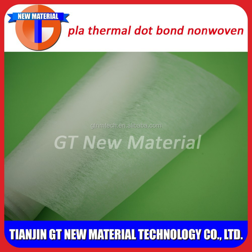 PLA thermal bond nonwoven fabric raw material for tea bag/baby diaper