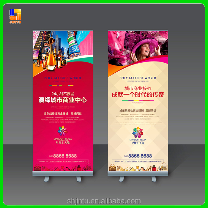 retractable fabric banner roll up display stand