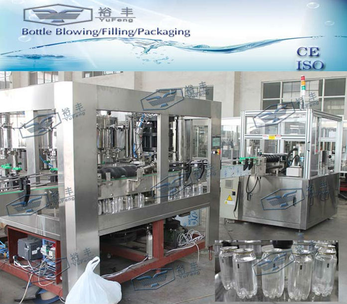 Automatic PLC control carbonated beverage canning machine / soft drink canning line 5000cans/hour