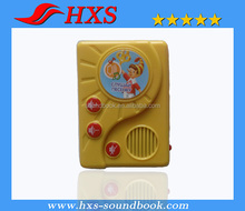 Sound Box For Sound Book/Children Musical Education Toy manufacturer