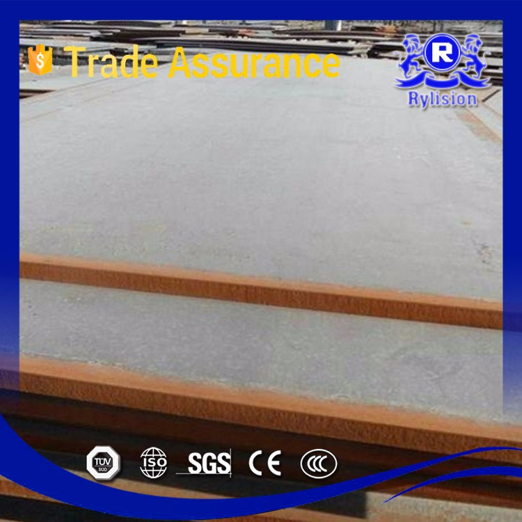 abrasion resistant steel plate/manganese steel wear plate made in China