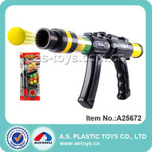 Super cool EVA plastic ball shooting gun Toys