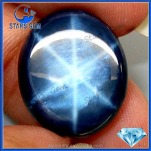 High Imitation Cabochon Star Sapphire Gemstone
