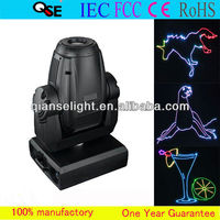 2W Full Color RGB Animation Moving Head Laser Light