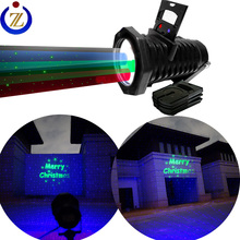 merry christmas logos free laser effect projector