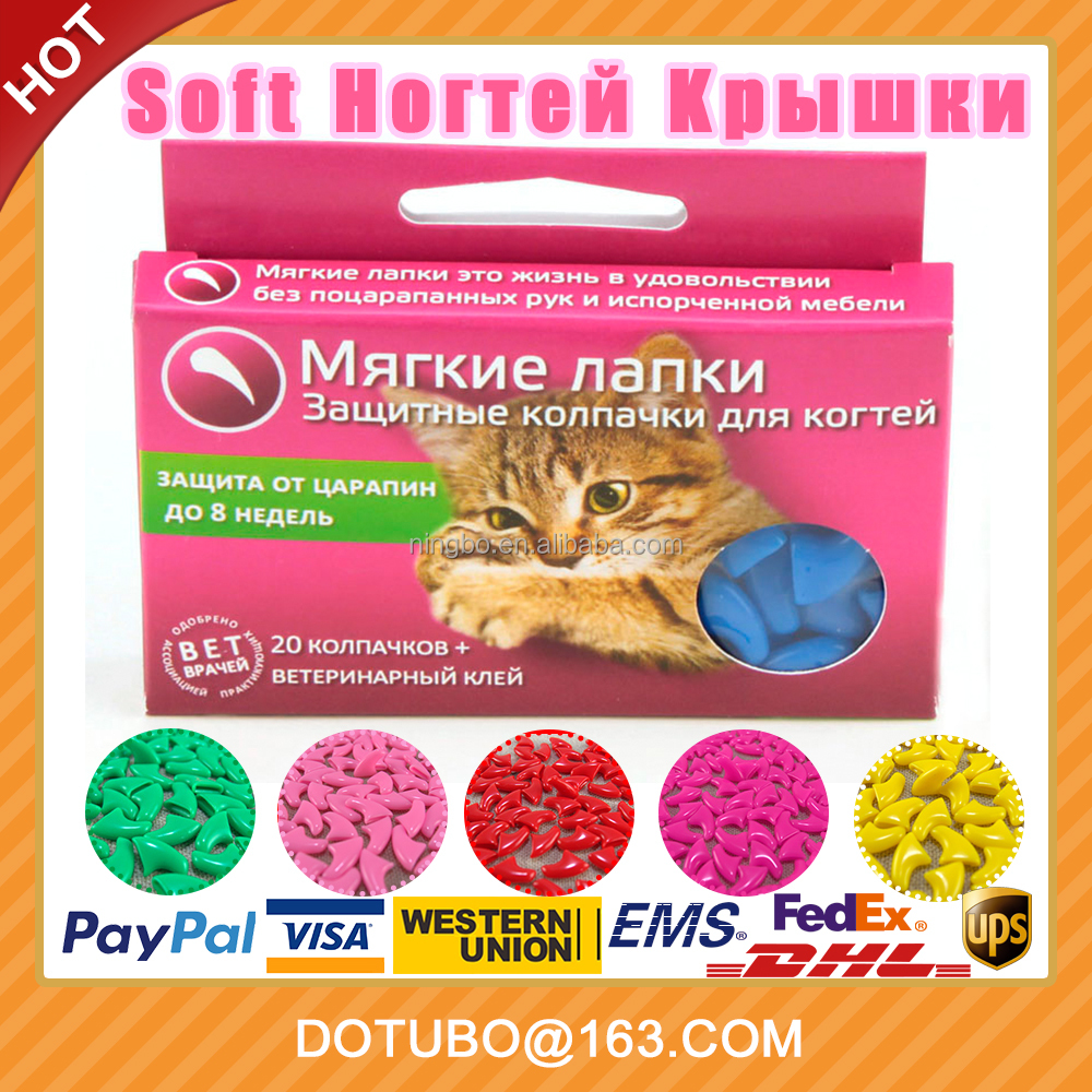 NEW Customised Soft Cat Nail Caps /Nail Caps for 0Cats and Dogs /Color Box Packing