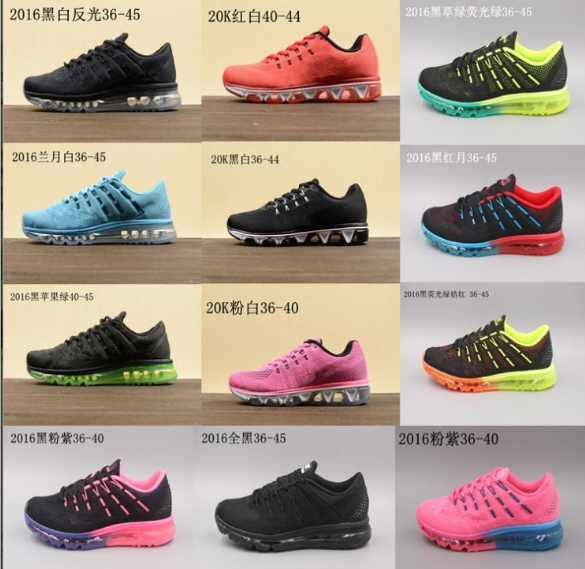 Brand low cut breathable basketball air cushion shoes for sport brand sneaker shoe max