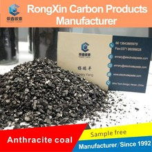 factory price of calcined anthracite coal for sale