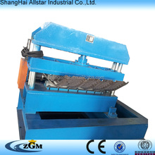 Steel Plate Hydraulic & Automatical bending Machine