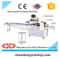Promotion price China JX032 Automatic horizontal packing machine for hotel soap