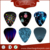 High Quality Cheapest Color Printing Guitar Picks