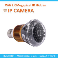 New Promotion Bulb Style Hidden Wireless 2.0megapixels ip camera
