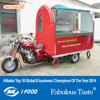 Electric tricycle food cart vending mobile food cart with wheels CE&ISO9001Approval bicycle food cart