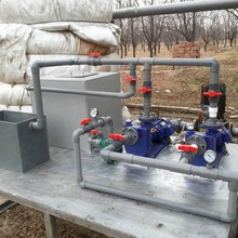 mini Integrated plant For waste water treatment