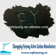 2015 wood based powder activated carbon black in low ash content