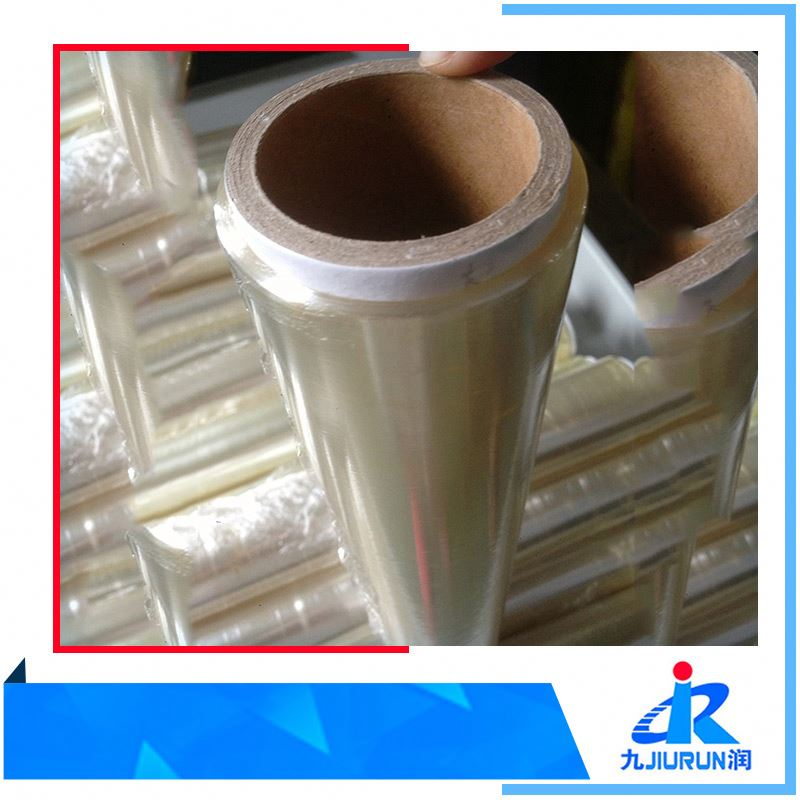 Low Price PVC Shrink Clear Film For Printing