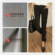 Two tone colored twill four way spandex black nida fabric for trousers