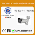 Best Price Hikvision 6MP Smart IP Vandal-proof Bullet Camera DS-2CD4665F-IZ(H)(S)
