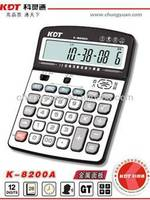 voice activated talking desk calendar calculator K-8200A