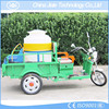 High efficiency china factory supplier hand tapping machine tractor sprayer
