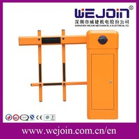 Two Fence Boom Barrier Gate With