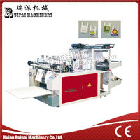 double Lines Computer Control Heat Sealing Cutting Bag making Machine