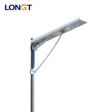 90w energy saving led all in one solar street light