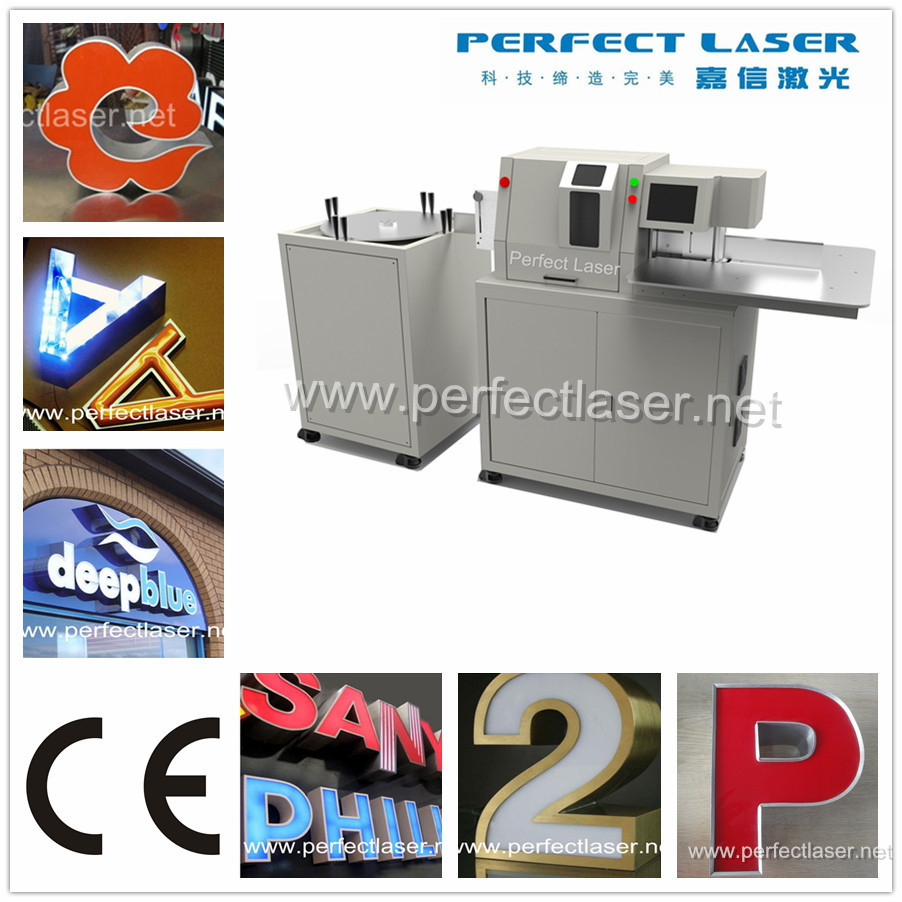 3D Advertising acrylic metal led sign plate bending machine drawing