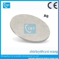 "Plasma sputtering target High purity silver (Ag) target, 2"" dia.x 0.5mm 4N - EQ-TGT-AG-50D05CN"