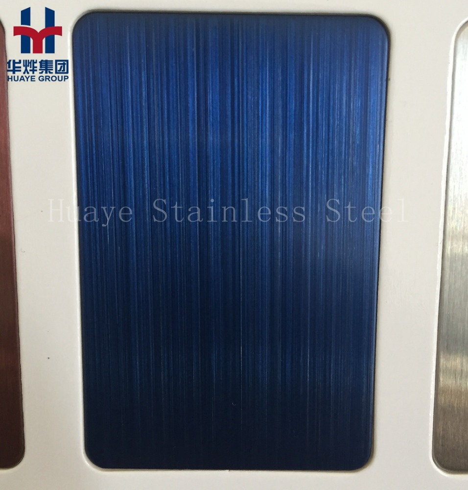Sapphire Blue Stainless Steel Decorative Sheet Plate Hairline 8K Brushed