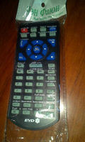 high quality mini remote control tv codes for Russian market made in china