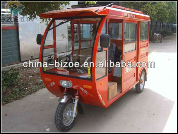 2013 factory supply three wheel electric tricycle