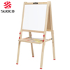 Wooden Standing Magnetic Kids Art Easel