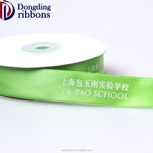 High quality custom wholesale polyester ribbon ,25yard /roll exquisite plastic packaging printed polyester ribbons