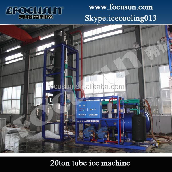 Daily capacity 1ton to 30ton used commercial ice tube making machine for sale