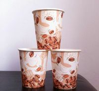 custom eco friendly disposable coffee paper cup 12oz with different print