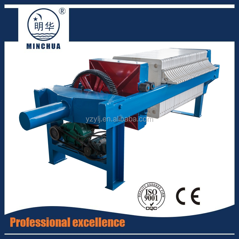 Mechanical pressing the manual pull plate chemical waste oil press filter