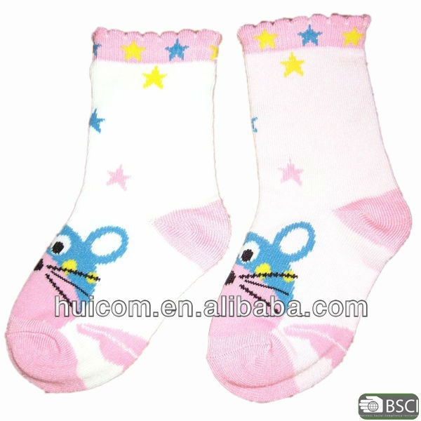 Baby Terry Socks With Animal Head