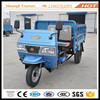 SHUANGLI self-unloading farm tricycle three wheel truck for agriculture use