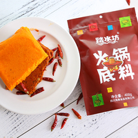 Chinese famous cooking use hotpot seasoning condiment
