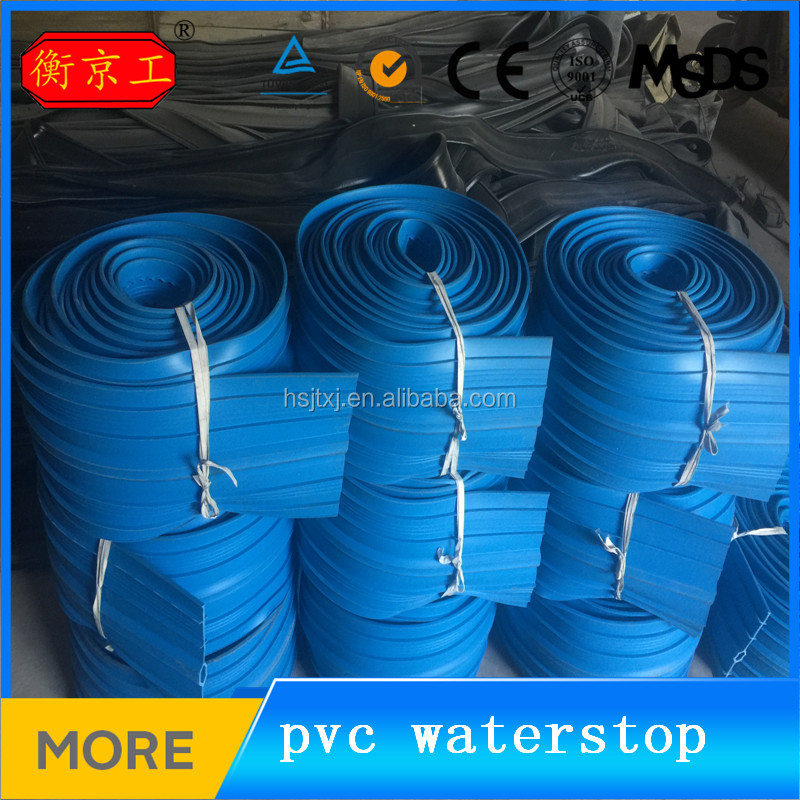 China supplier blue pvc waterstop