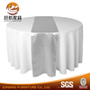 /product-detail/beauty-round-white-plain-polyester-table-cloth-for-banquet-60378291703.html