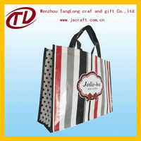 Hot sell good quality PP woven handbag,recycled woven polypropylene shopping bags