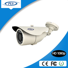 1080p full hd zoom security homeplug outdoor ir bullet ip camera housing talk back surveillance system