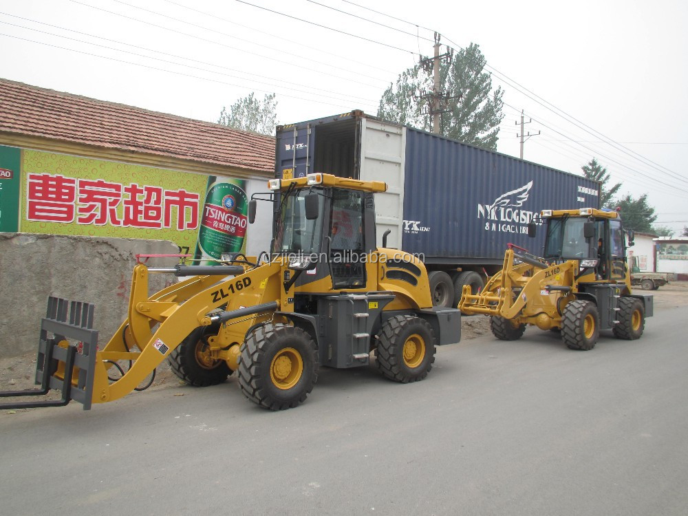 1.6ton loading capacity front end loader,1.6ton mini loader