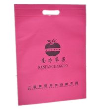 2018 hot sell 100% new pp non-woven spun-bond shopping bag