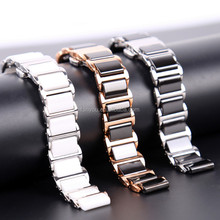 Fashionable Elegance Black Ceramic Watch Band,Belt 316L Stainless Steel Watch Strap Wholesale