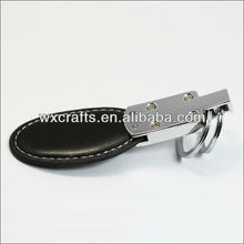 key chains motorcycle leather
